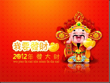 Chinese_New_Year_007